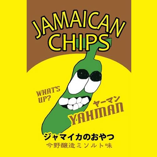 ジャマイカンチップスミソルト味